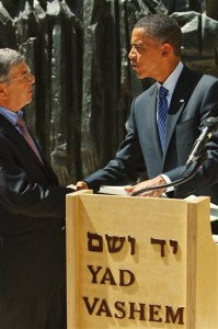 Barack Obama speaks with director of Yad Vashem Avner Shalev in the Yad Vashem Holocaust Museum in Jerusalem, Wednesday, July 23, 2008