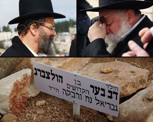 [left] father of Kadoshim Reb Gavrial, [right] father of Rebbtzin Rivkah at Levy'a of 4 year old Dov Ber who died from illness