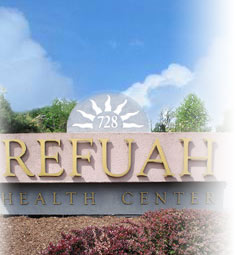 New Square, NY - Plans for New Clinic at Refuah Health Center On Hold