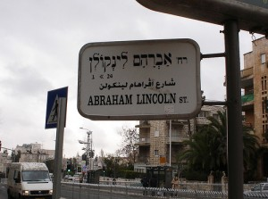 A street sign in Jerusalem with the Name of U.S. President Lincoln