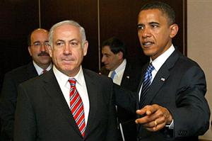 File Photo: in 2008 Obama as a candidate for U.S. Pres. visited Israel and met with Netanyahu