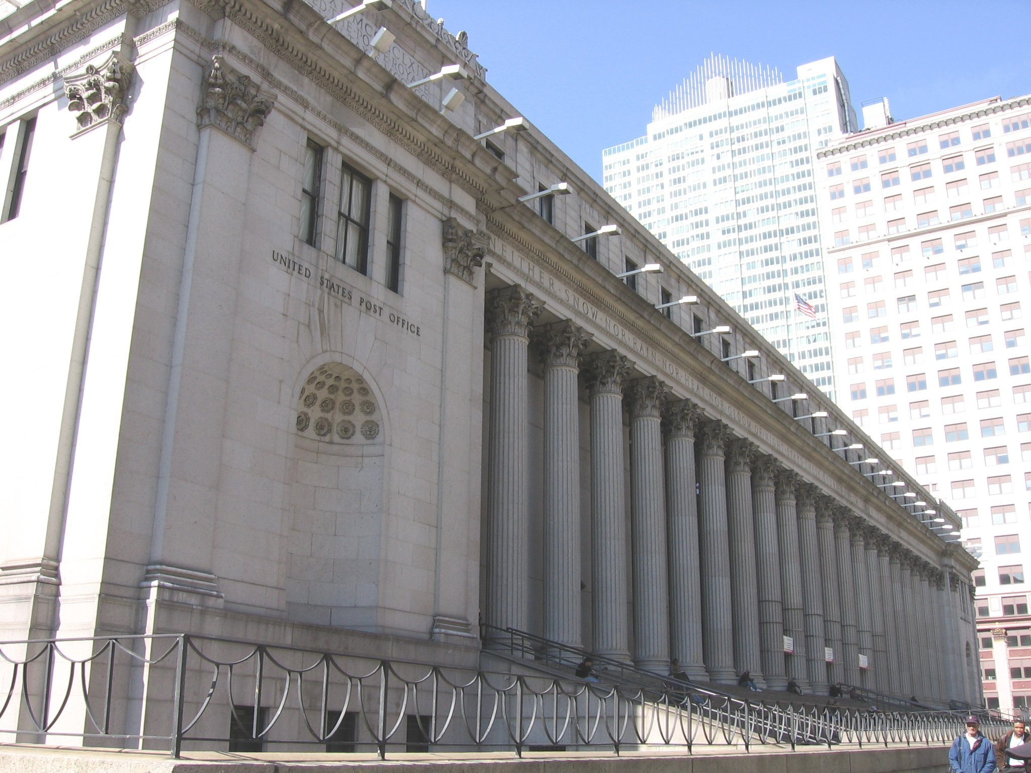 Lovely NYC Main Post Office