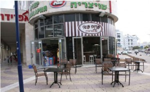 Restaurant owned by the Messianic Jew Photo credit VIN News JJ