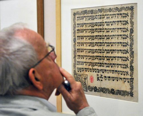 Exhibition on Maharal of Prague
