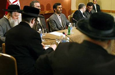 in 2007 Ahmadinejad at meeting with Neturei Karta in New York (Reuters)