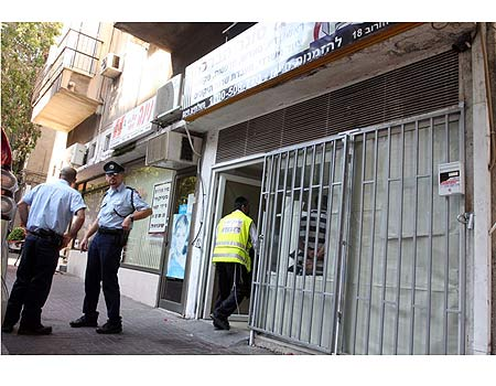 Isreali police in front of store