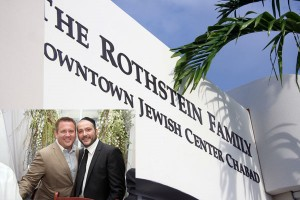 Photo Courtesy of Downtown Jewish Center Chabad