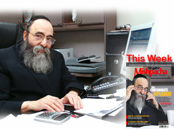 This Weeks Mishpacha Magazine Profiles Rabbi Niederman Of UJO, Calling Him One Of The Most Effective Diplomats In The Orthodox Community