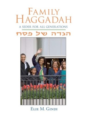 The publisher made a customized Hagadah for the first family