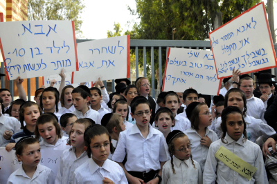 Ultra-Orthodox Jewish children whose fathers are sitting in Maasiyhu prison in Ramlla are protesting before the Shabat in front of the jail, on June 18 2010.