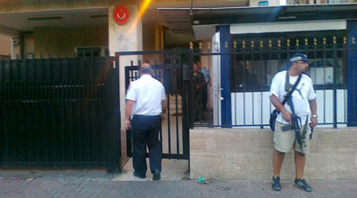 Armed policeman outside embassy (Photo: Ziv Reinstein)