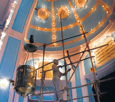 The Magen David Synagogue, which will be reopened tomorrow, being renovated