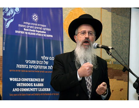 File photo Rabbi Avraham Yosef