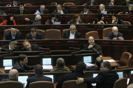 View of the assembly hall of the Israeli parliament in Jerusalem. Jan 31, 2011. Photo by Miriam Alster/ FLASH90.