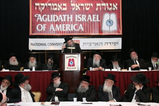 Rabbi Avraham Schorr is a Rabbi in Flatbush, NY and Rav of Kahal Tiferes Yaakov, speaking at the 89th Agudath convention on Nov 24 2011 being held at The Hilton hotel in East Brunswick, NJ. Photo: Shimon Gifter