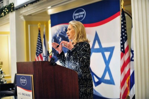 Dec. 3: Secretary Clinton delivered remarks during the 2011 Saban Forum at the Willard Intercontinental Hotel in Washington, DC.