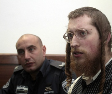 "Yosef Meir Hazan member of the ""Sikarikim"", an extremist ultra-Orthodox faction is seen in court in Jerusalem. Hazan is suspected of involvement in several violent incidents include an assault on a family living in Beit Warsaw. December 06, 2011. Photo by Uri Lenz/FLASH90"