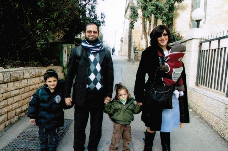Reproduction photo of the Sandler family.29-year old French Rabbi Jonathan Sandler and his 3-year-old and 6-year-old sons Gabriel and Arieh were killed in a shooting attack at the Ozar Hatorah School in Toulouse, France, early Monday morning. March 19, 2012. Photo By Flash90