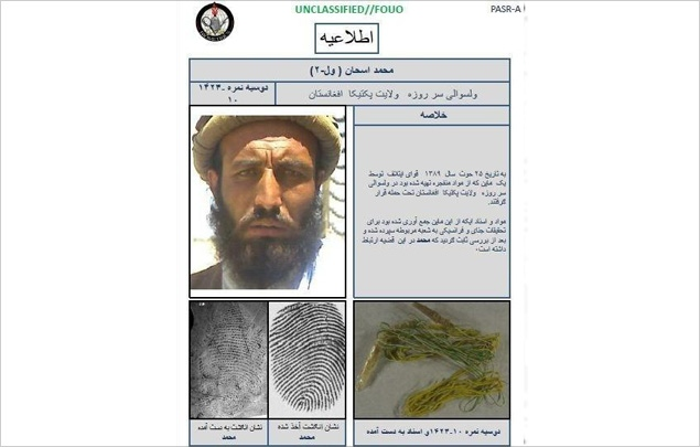 Wanted poster for Mohammad Ashan (Hand Out)