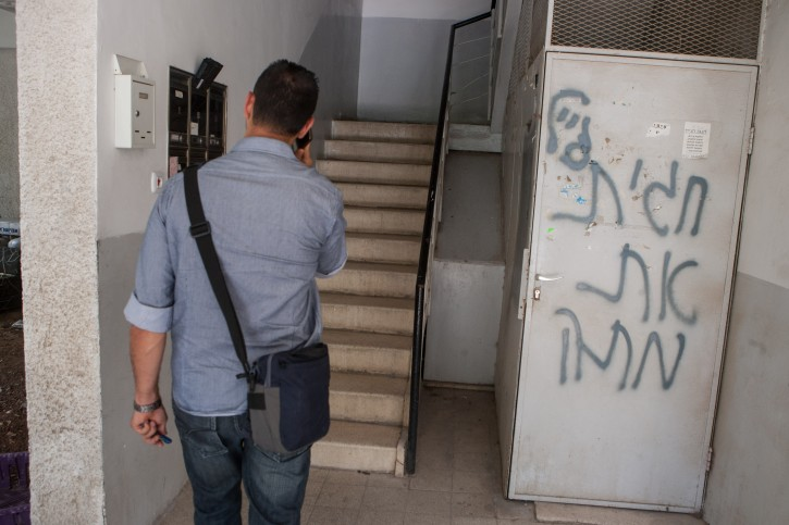Unidentified perpetrators spray-painted slogans at the entrance to the Jerusalem home of a Peace Now activist Hagit Ofran. July 16, 2012. Photo by Uri Lenz/FLASH90