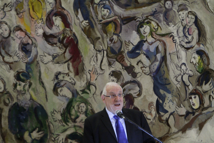 File photo of Chairman of the Israeli parliament Reuven Rivlin in front of a Chagall mural on May 13, 2012. Photo by Miriam Alster/FLASH90