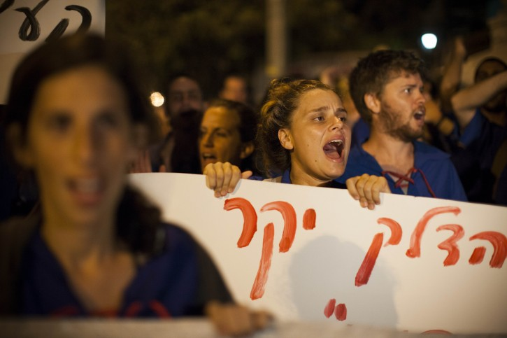 Israelis hold up signs as they take part in a protest march against soaring prices of living  in front of the PM residence in Jerusalem. on September 01, 2012.  Photo by Yonatan Sindel/Flash90