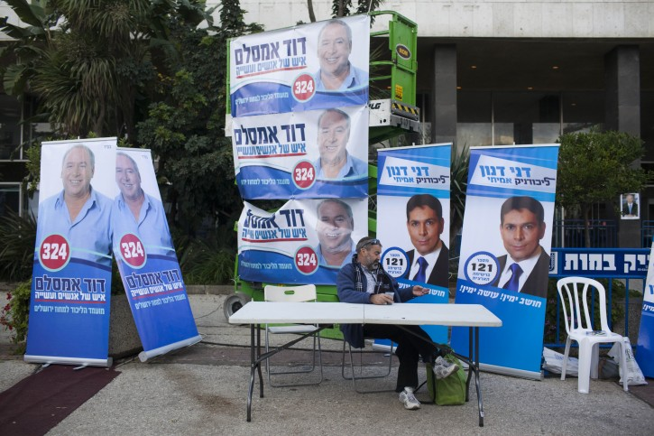 Likud supporters outside the Jerusalem Likud casting poll on Nov 26, 2012. 123,351 Likud members go to the polls in a battle for party's character. Photo by Yonatan Sindel/FLASH90