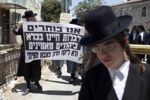 Ultra Orthodox Jews gather in protest  against the government's plan to start drafting yeshiva students into military and national service on July 01,2012. Photo by Yonatan Sindel/Flash90