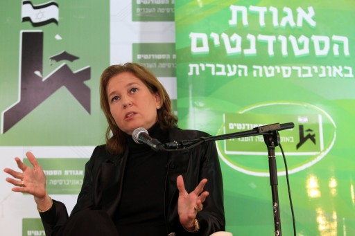 Israeli head of the Hatnuah party Tzipi Livni , speaks at a conference prior to the upcoming Israeli elections 2013, in Jerusalem on December 24 , 2012. Photo by Yoav Ari Dudkevitch / FLASH90
