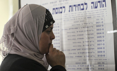 An Israeli Arab woman pauses before voting, in a school polling station in the village of Maghar, north Israel, 22 January 2013. EPA
