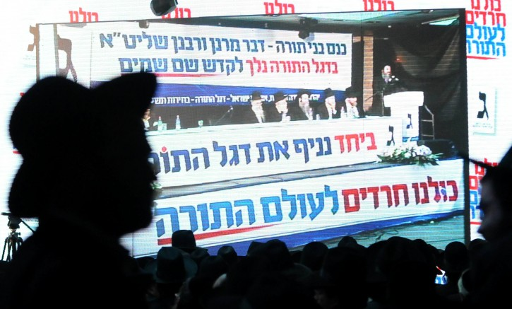 Ultra Orthodox Jewish men attend a conference of the Israeli United Torah Judaism political party prior to the Israeli elections. December 30, 2012. Photo by Yossi Zeliger/FLASH90