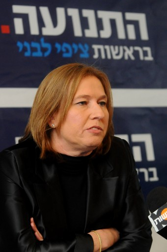 Tzipi Livni, head of the Israeli