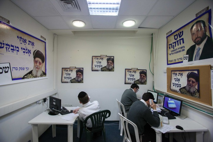 Supporters of the ultra orthodox Jewish Shas party seen working at the party's election campaign headquarters in Jerusalem, prior to the upcoming national Israeli elections next week. January 17, 2013.  Photo by Yonatan Sindel/Flash90