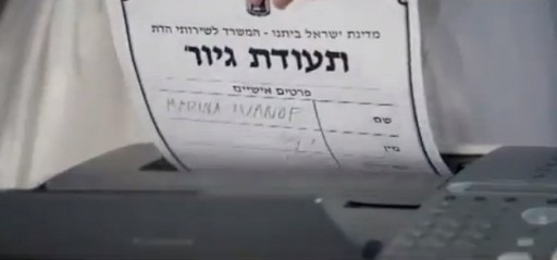 Shas conversions election ad Photo: YouTube Screenshot