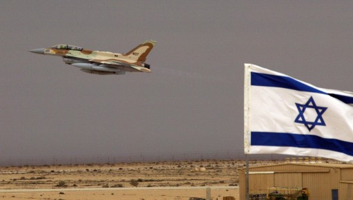 File photo of an Israeli Air Force F-16I jet fighter takes off at the Ramon Air Force Base in the Negev Desert. EPA/JIM HOLLANDER