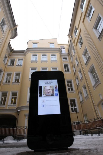 FILE - Memorial to late Apple Corp. co-founder Steve Jobs stands in the courtyard of the Techno Park of the St Petersburg National Research University of Information Technologies. EPA
