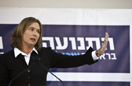 FIEL - Former centrist Israeli Foreign Minister Tzipi Livni gestures during a news conference in Tel Aviv November 27, 2012.  Reuters