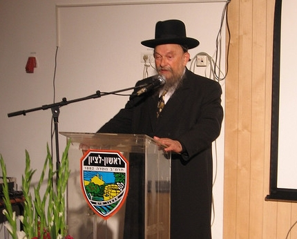 Rishon Lezion Chief Rabbi Yehuda David Wolpe