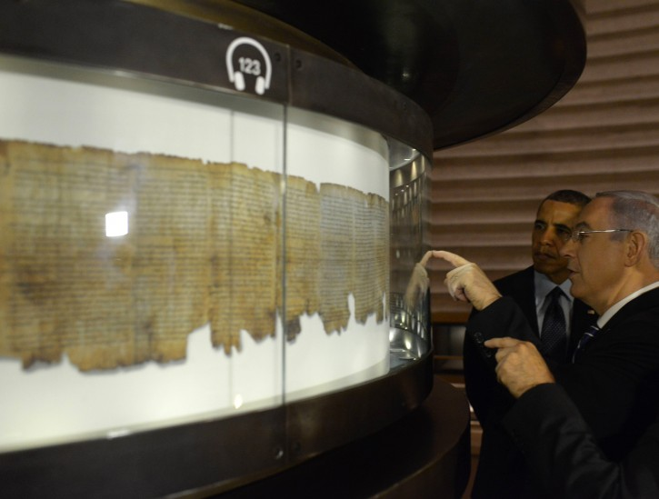 A photograph shows US President Barack Obama (L) with Israeli Prime Minister Benjamin Netanyahu as they inspect a display of Dead Sea Scrolls in the Israel Museum, Jerusalem, 21 March 2013. EPA/AMOS BEN GERSHOM/