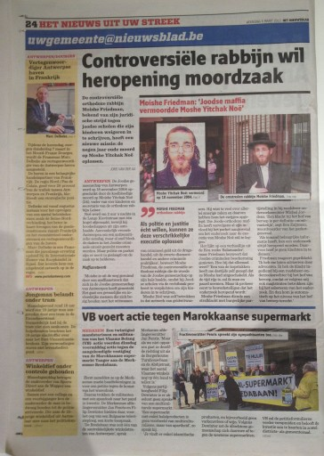 Belgium newspaper reporting about Friedmans claims
