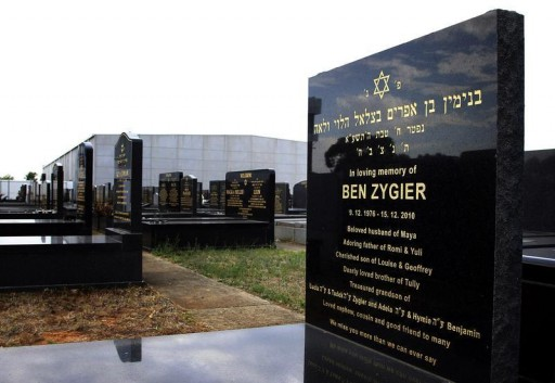 FILE - The grave of Ben Zygier (R), the Australian whom local media have identified as the man who died in an Israeli prison in 2010 and who may have been recruited by Israeli intelligence agency Mossad, is pictured at a Jewish cemetery in Melbourne February 14, 2013.  Reuters