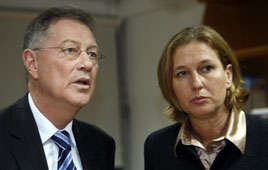 FM Livni and UN Envoy Serry.<br /> Photo: Reuters
