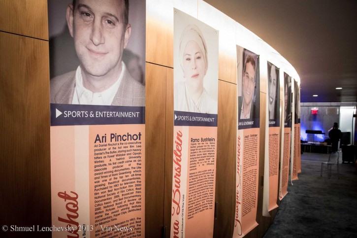 Posters at the Lincoln Square Synagogue in Manhattan highlighting Orthodox Jews in the Awards Ceremony