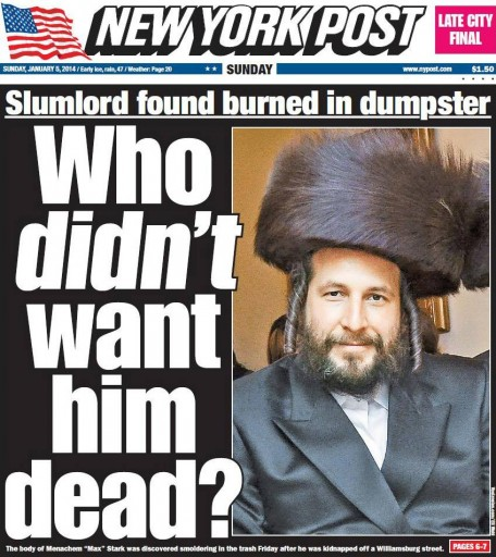 This front page cover was published in today's NY Post