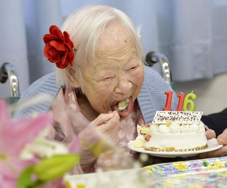 Osaka Japan Worlds Oldest Person Kind Of Happy To Turn 116