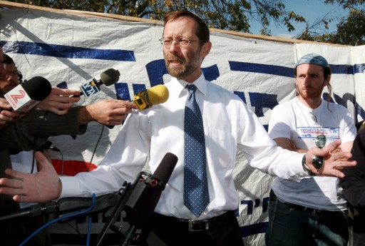 (FILE) A file phtograph showing Moshe Feiglin. EPA