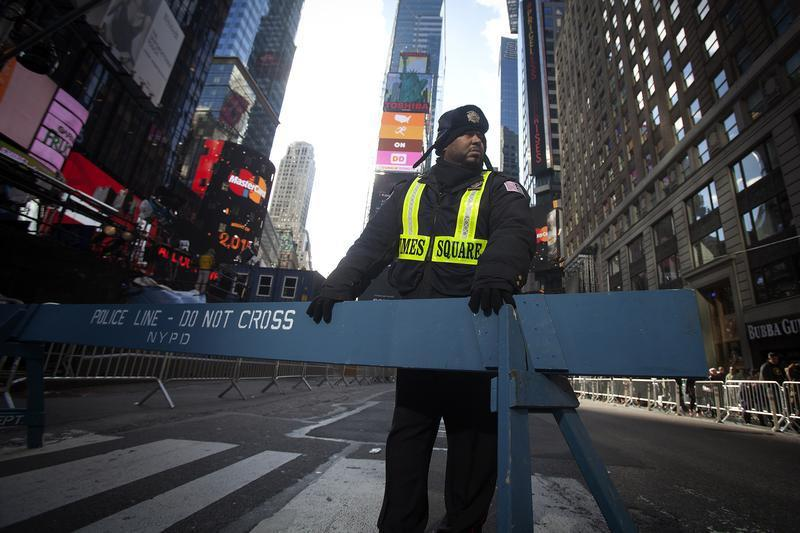 how to become a security guard in nyc