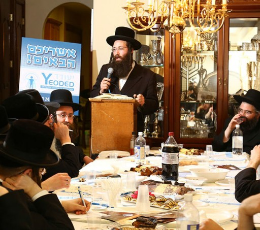 Rabbi Lisauer at the Inaugural dinner for the volunteers of Yeoded Mar. 13, 2014