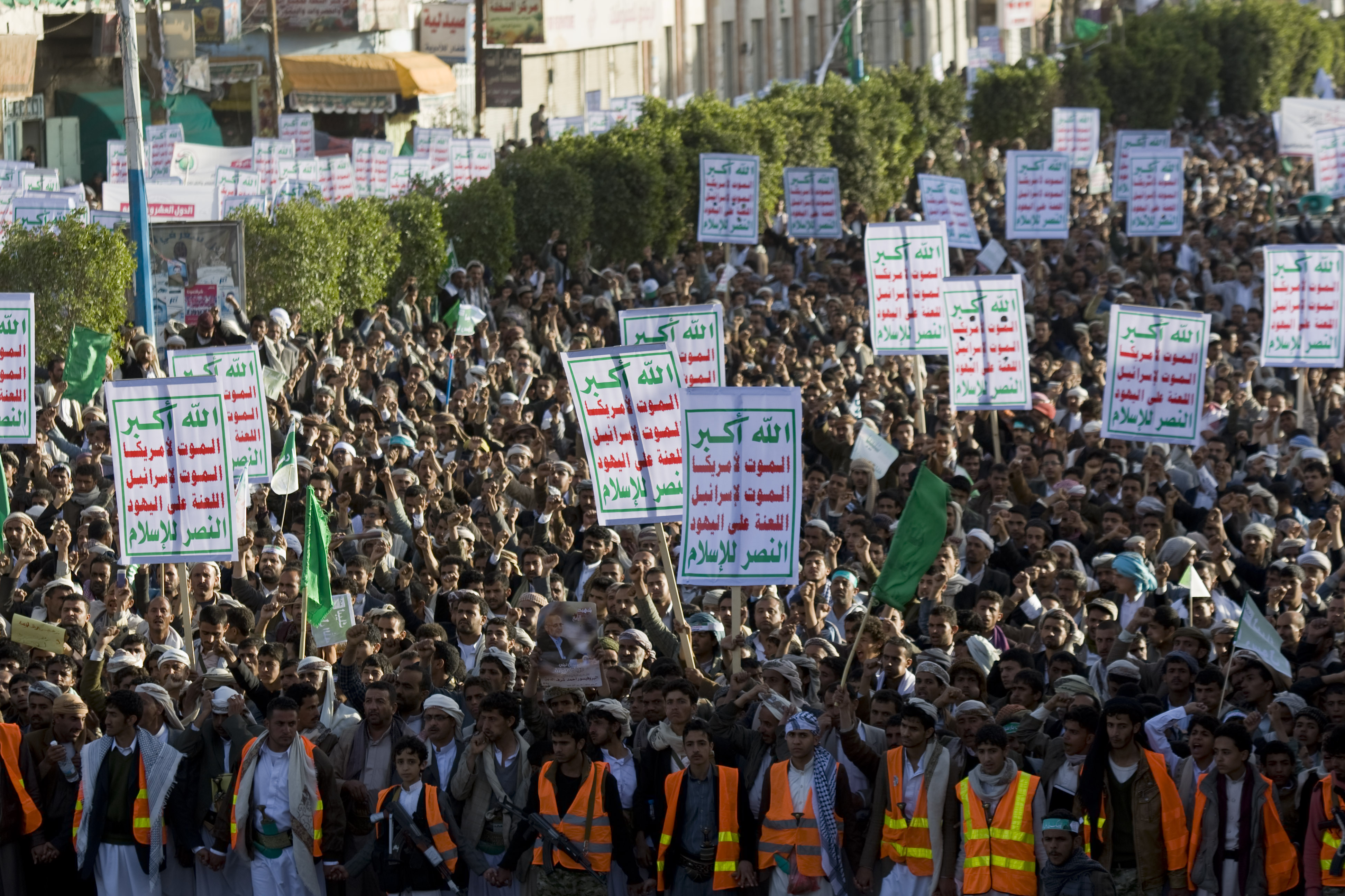 Sanaa - Thousands Stage Anti-Houthi Protests Across Yemen ...