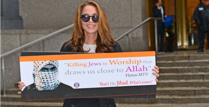 The motion was part of a federal civil rights lawsuit filed on behalf of the American Freedom Defense Initiative (AFDI), Pamela Geller